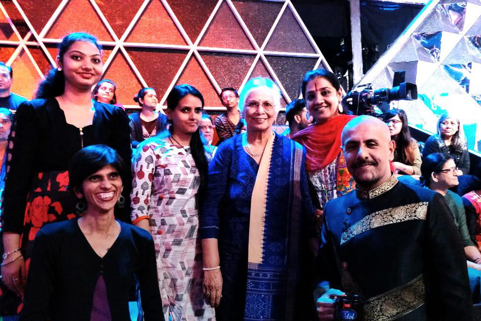 Mera Sapna – MSSI Mumbai