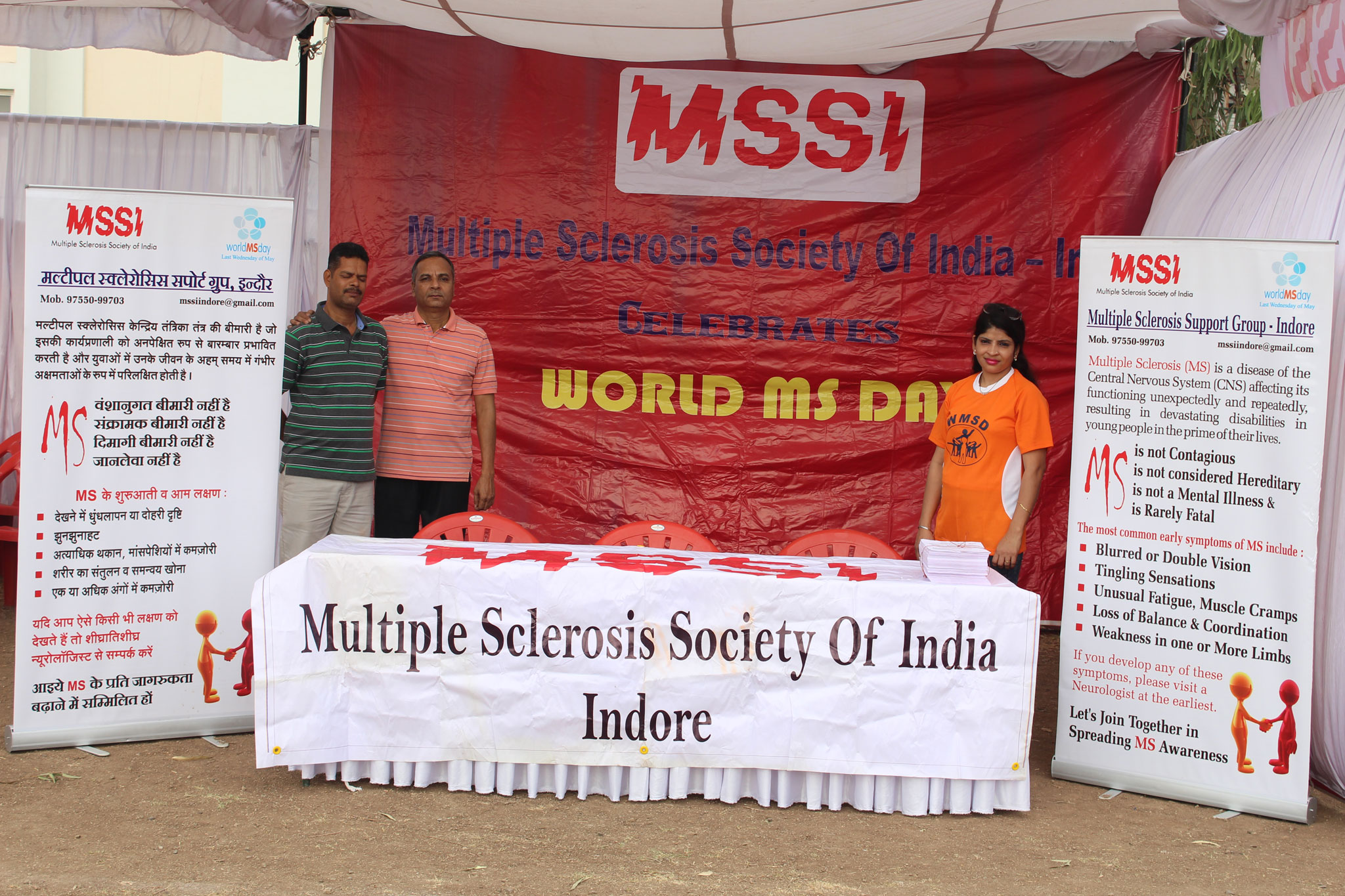 Multiple Sclerosis Society of India (MSSI)